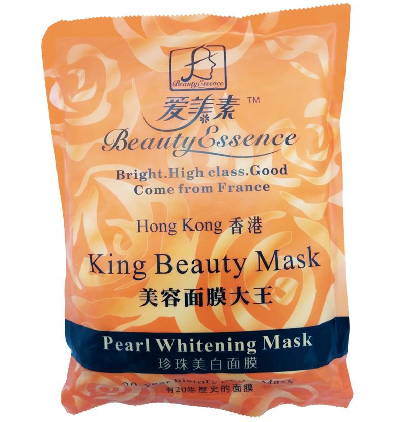 珍珠美白面膜粉美白补水保湿淡斑痘印美容院软膜粉