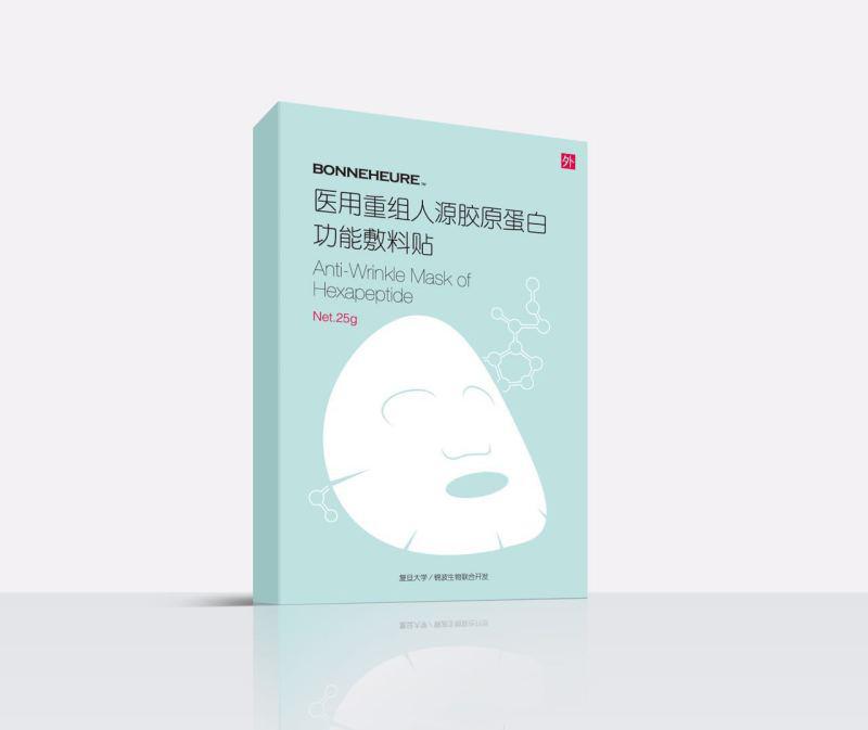 医用重组人源胶原蛋白功能敷料贴 伯纳赫 面膜 术后面膜