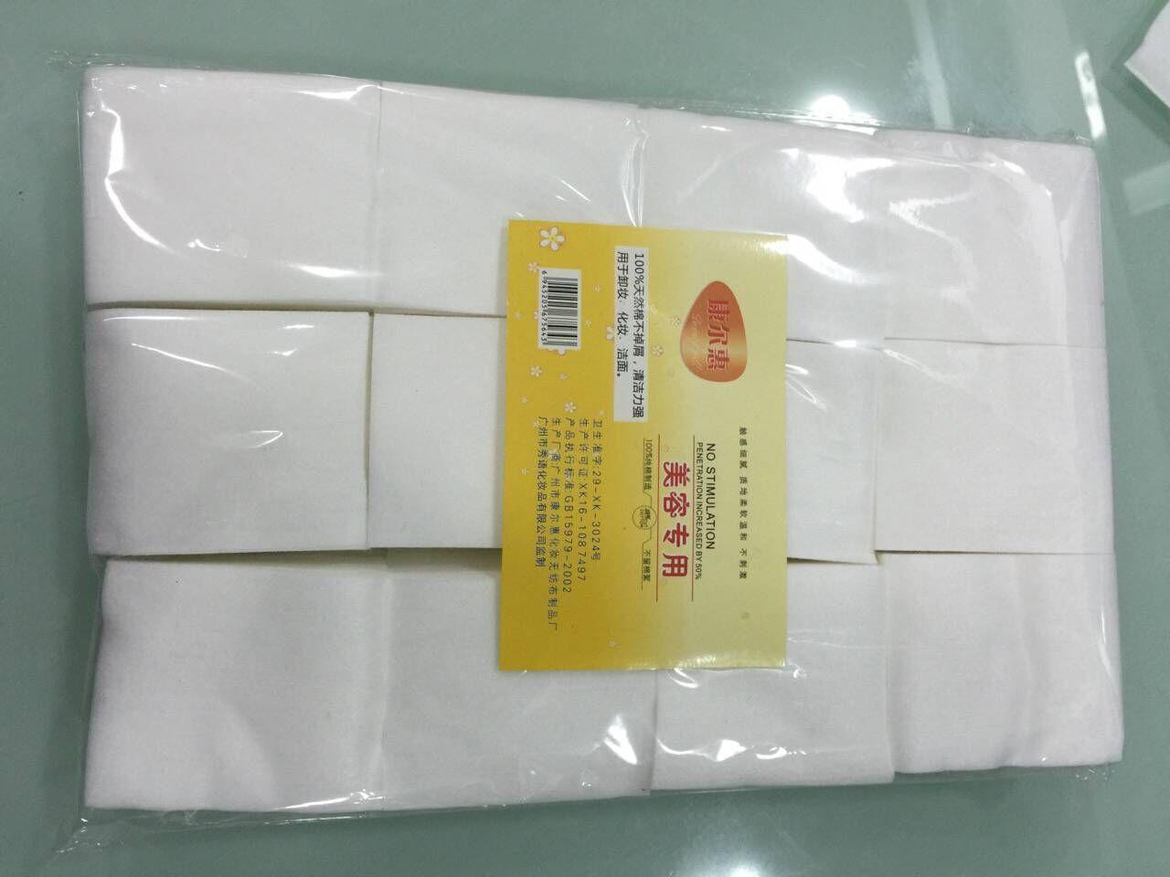 H-322  1200片化妆棉超薄卸妆棉化妆棉 卸妆棉大包化妆棉美容美甲专用一次性