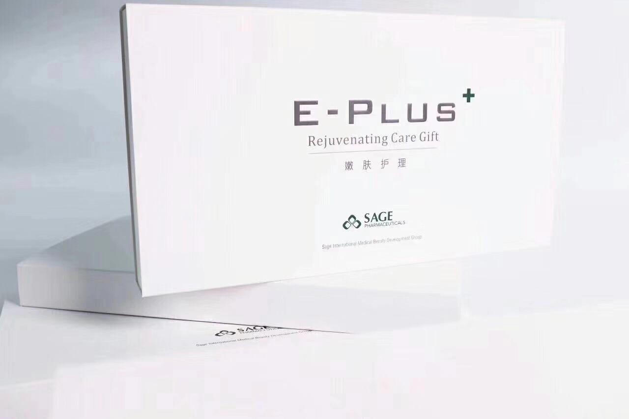 E-pluse+美白嫩肤护理套盒 耗材 护理套 E-pluse+护理套