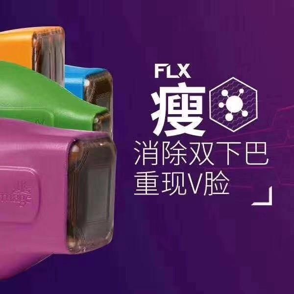 热玛吉FLX面部全能探头治疗头600发
