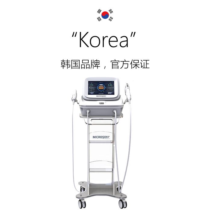 韩国恩盛进口精雕时光仪滑动超声刀面部抗衰紧致提升