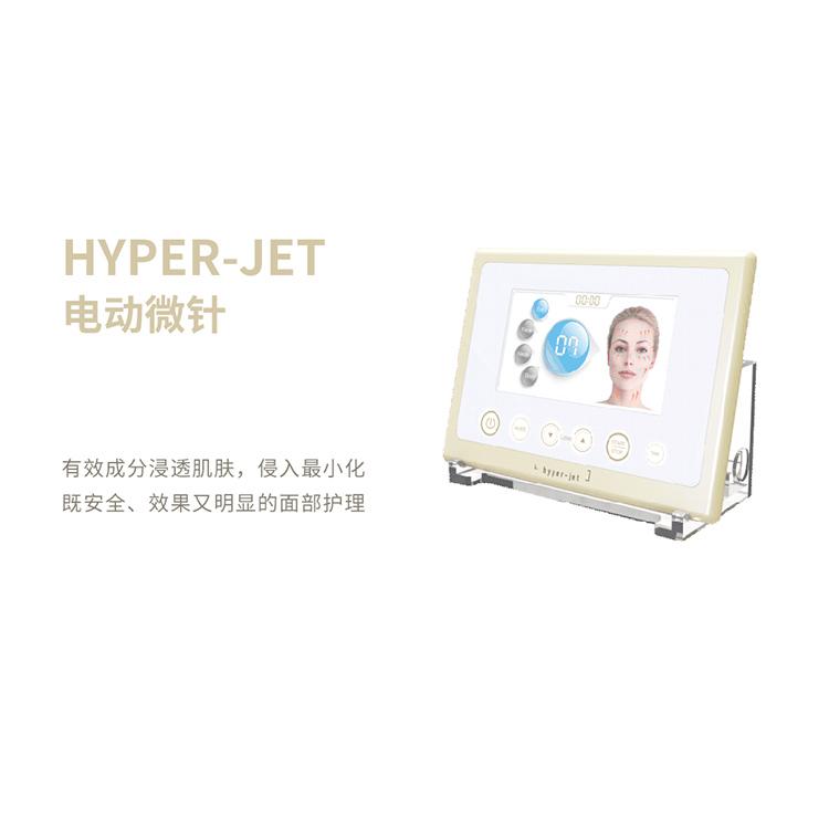 韩国恩盛电动微针面部导入仪器